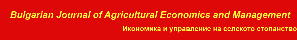 Agricultural Economics and Management Journal   ISSN 0205-3845